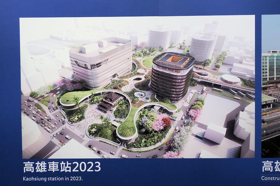 20200107-15_旧台鐵高雄駅3