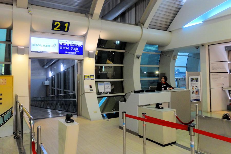 20200108-05__高雄国際空港5