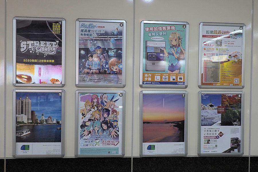 20200108-E5_集合ポスター