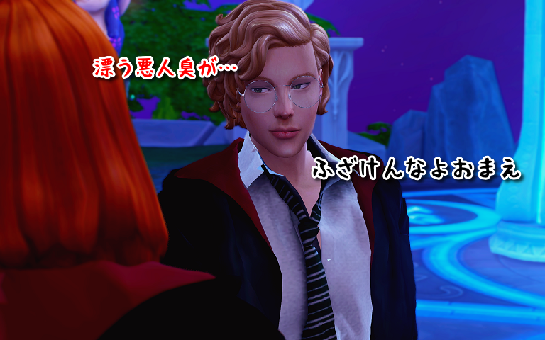 TS4_x64 2019-10-24 20-37-36