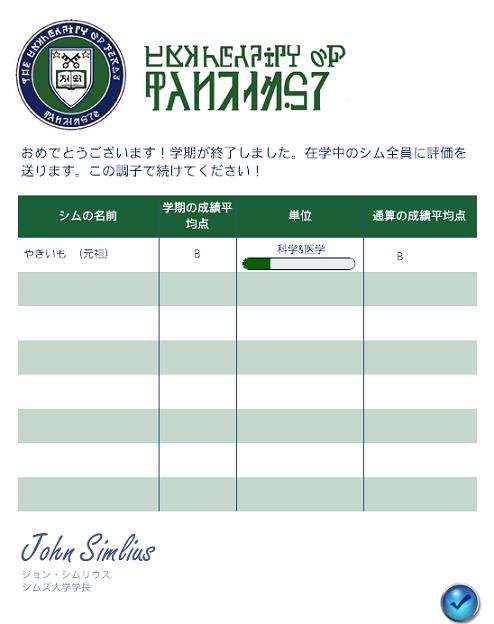TS3 2019-11-01 21-30-27