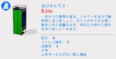 TS4_x64 2020-01-21 21-28-49