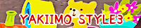 YAKIIMO STYLE3