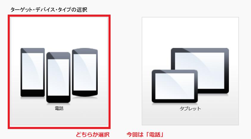 oracleBIアプリケーション開発002