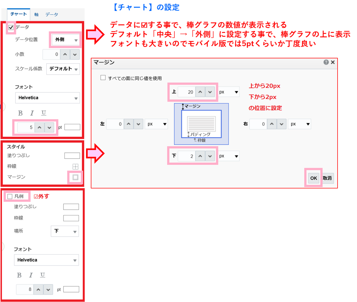 oracleBIアプリケーション開発010
