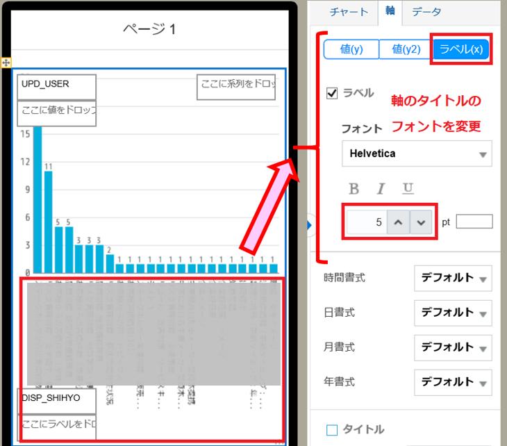 oracleBIアプリケーション開発011