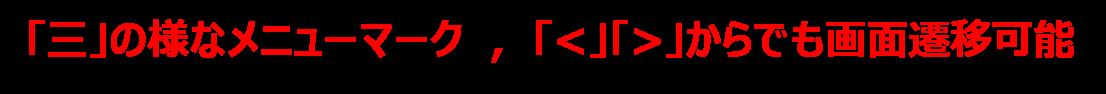 oracleBIアプリケーション開発020