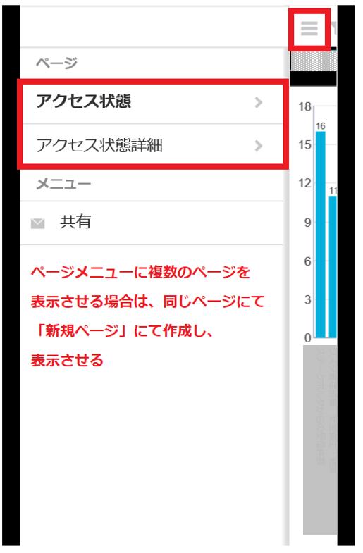 oracleBIアプリケーション開発021