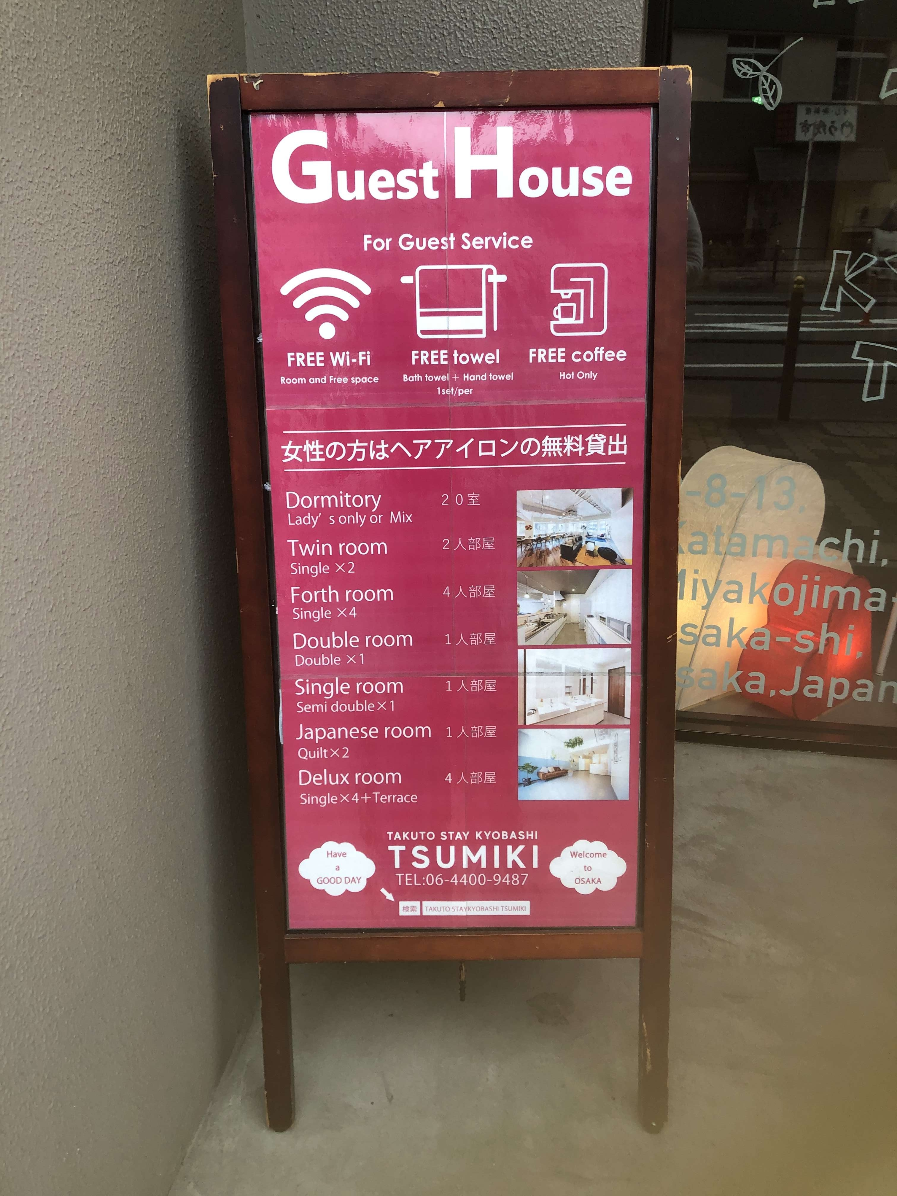 Takuto Stay Kyobashi Tsumiki ドミトリー_ホテル_案内ボード