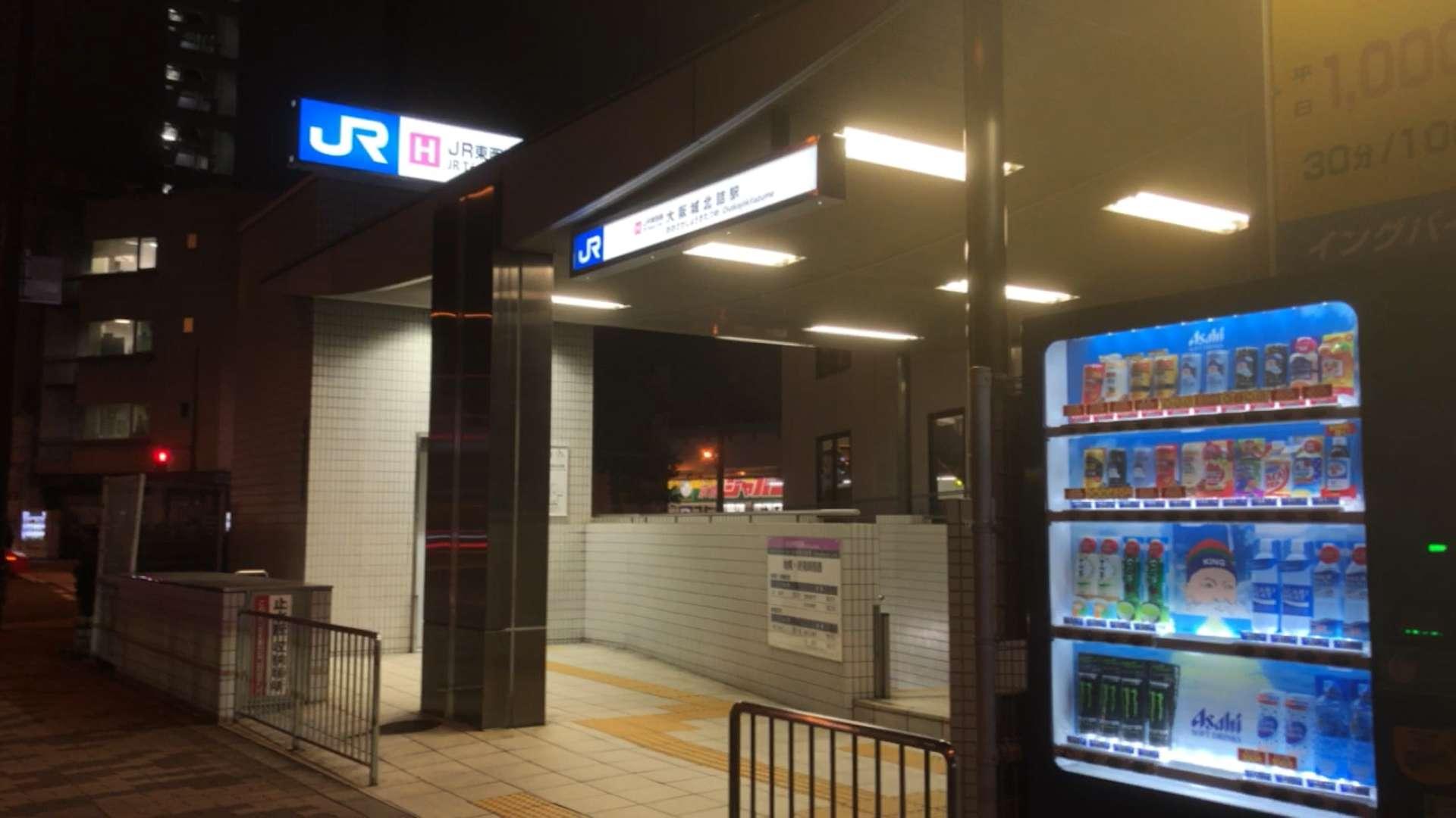 Takuto Stay Kyobashi Tsumiki ドミトリー_ホテル_外の景色1