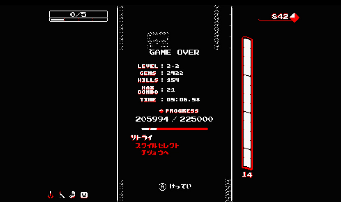 downwell-2019-9-2.png