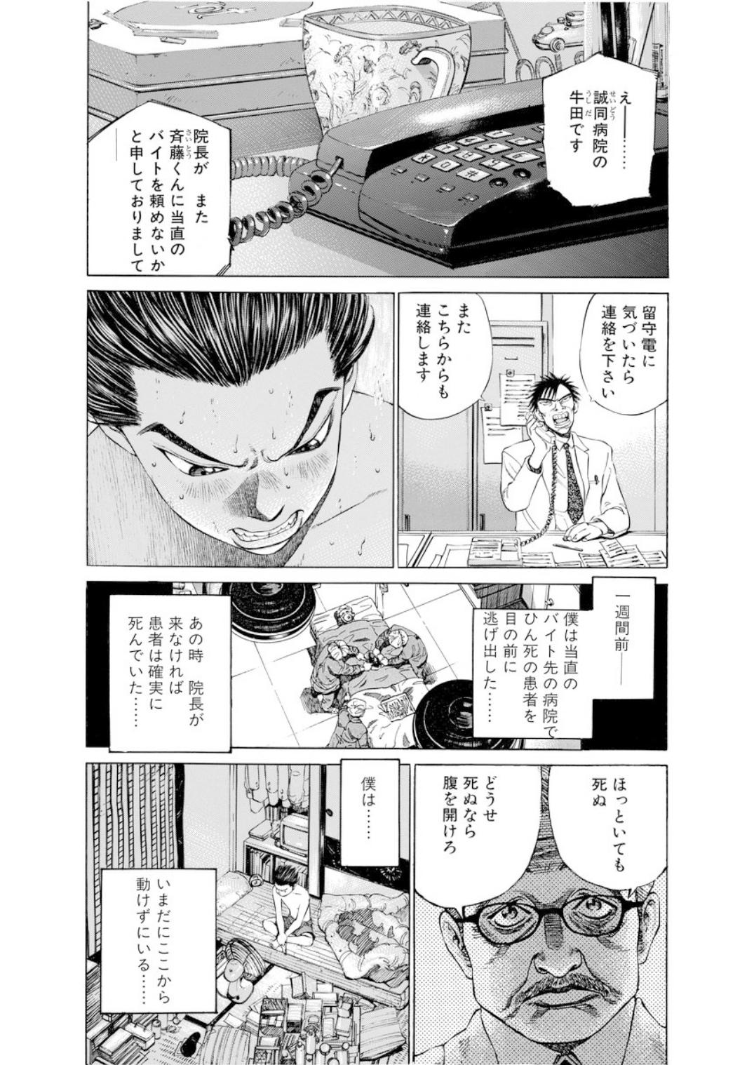 001bj_page-0063.jpg
