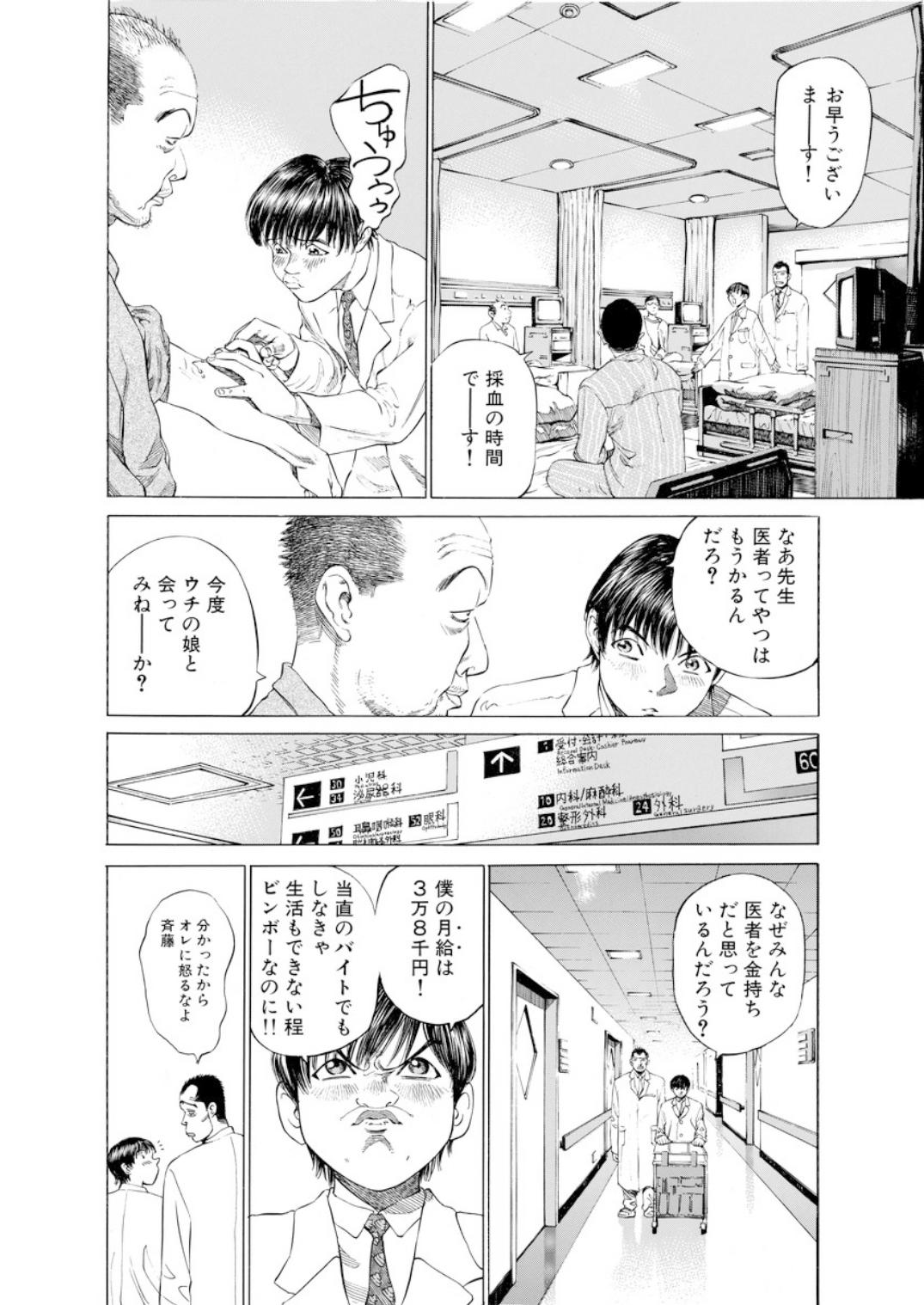 001bj_page-0066.jpg