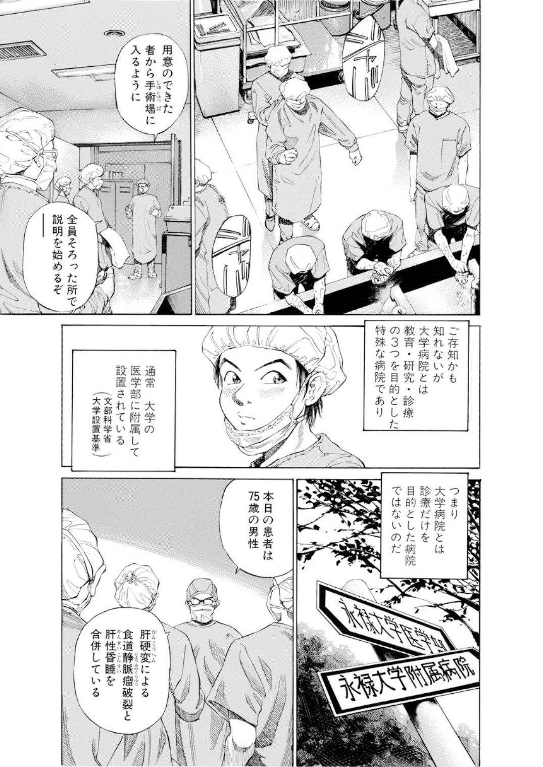 001bj_page-0067.jpg