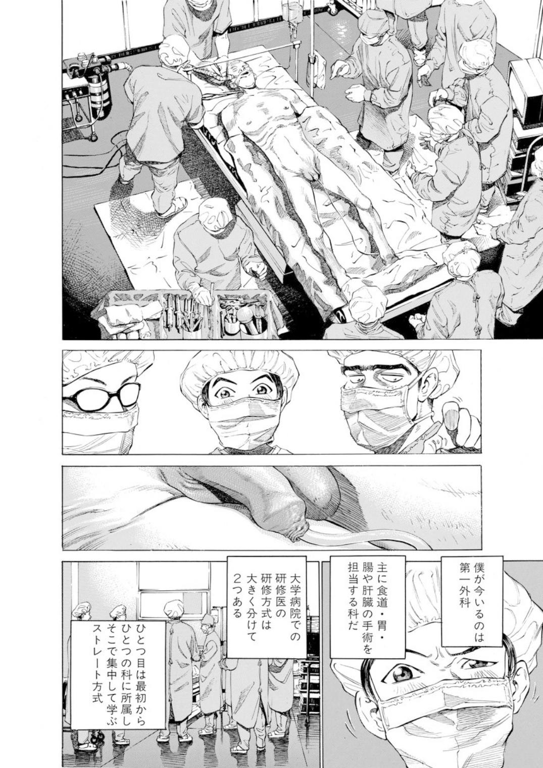 001bj_page-0068.jpg