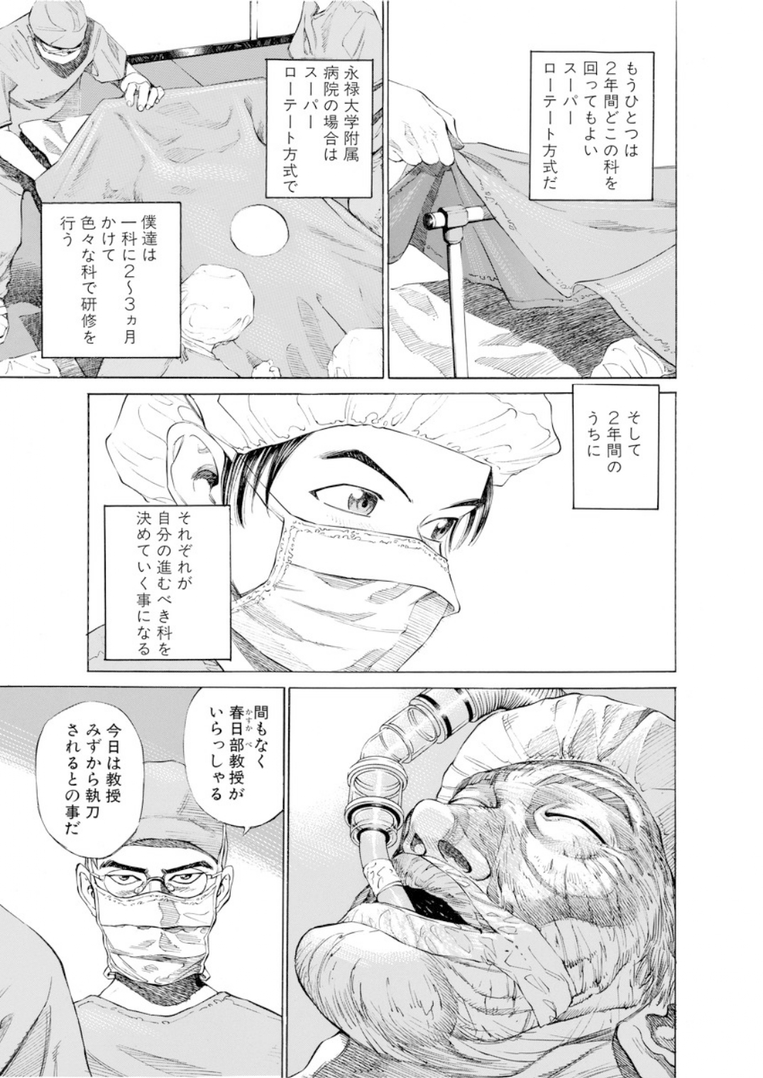 001bj_page-0069.jpg
