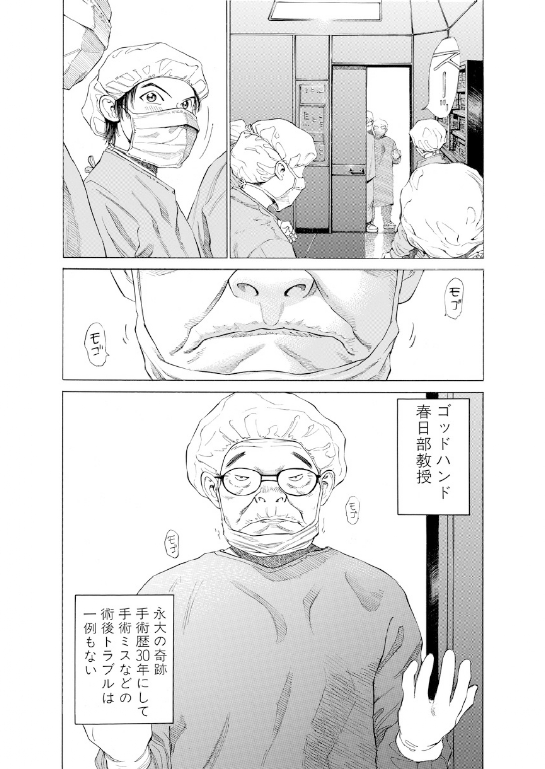 001bj_page-0070.jpg