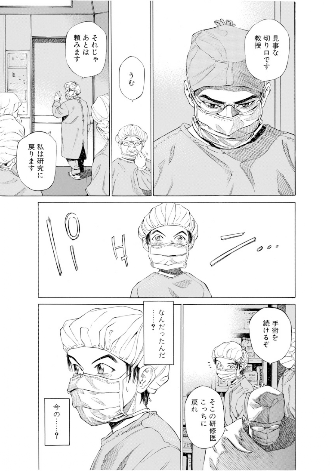 001bj_page-0073.jpg
