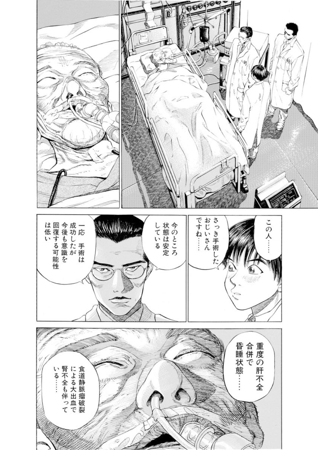 001bj_page-0080.jpg
