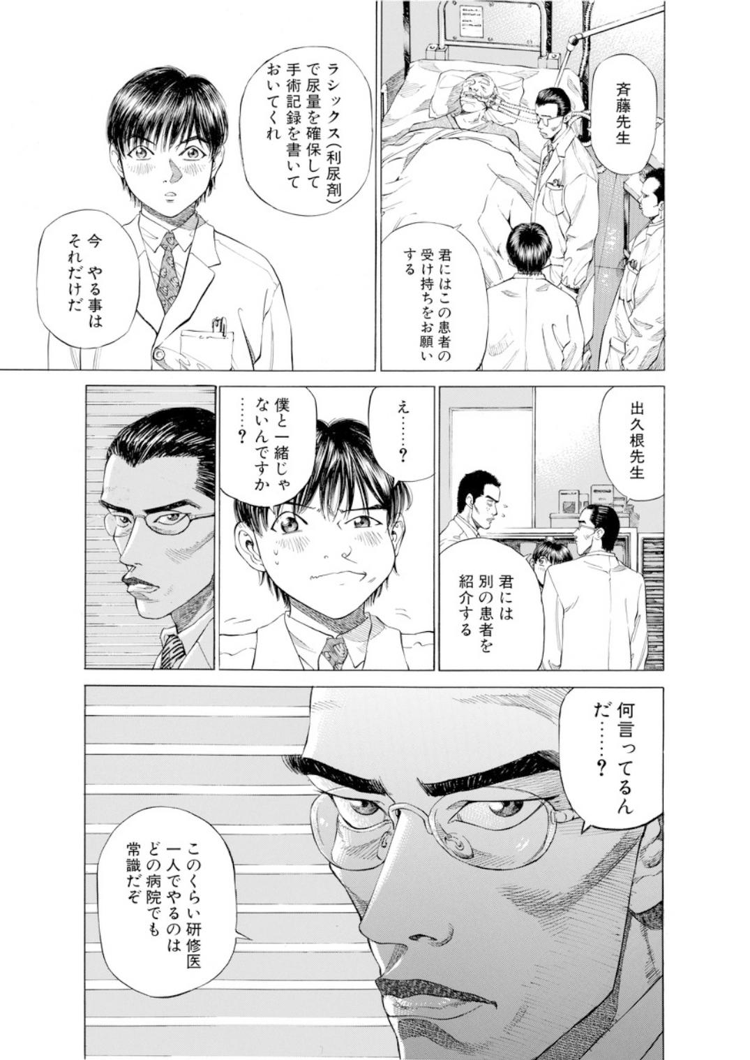 001bj_page-0081.jpg