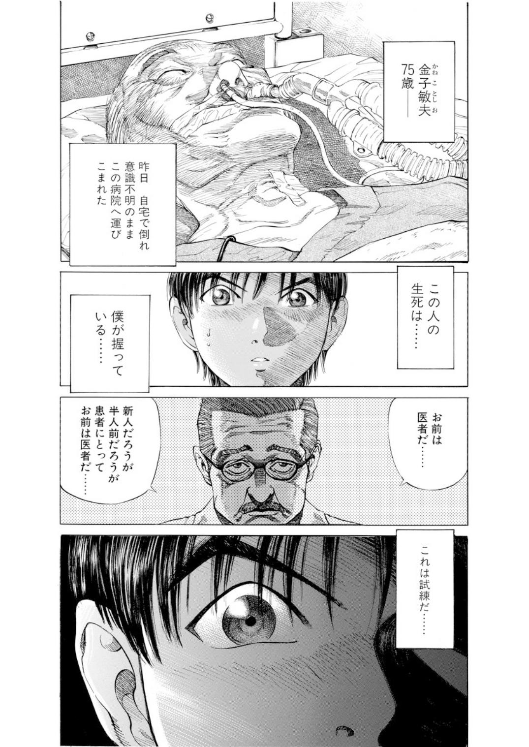 001bj_page-0083.jpg