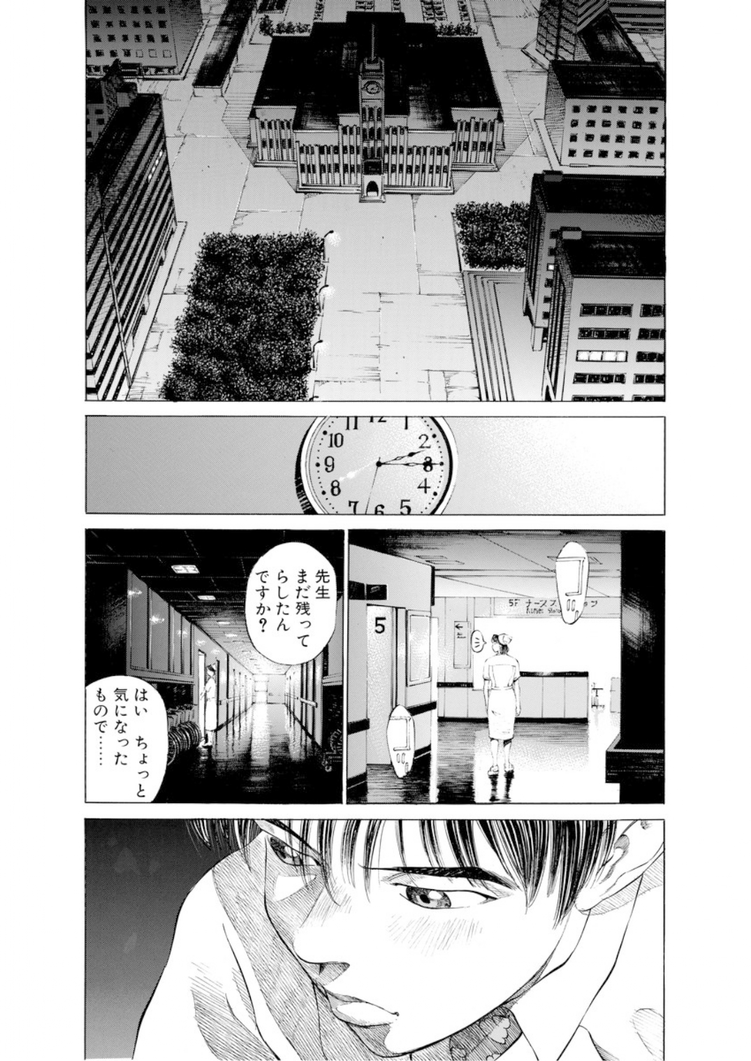 001bj_page-0087.jpg