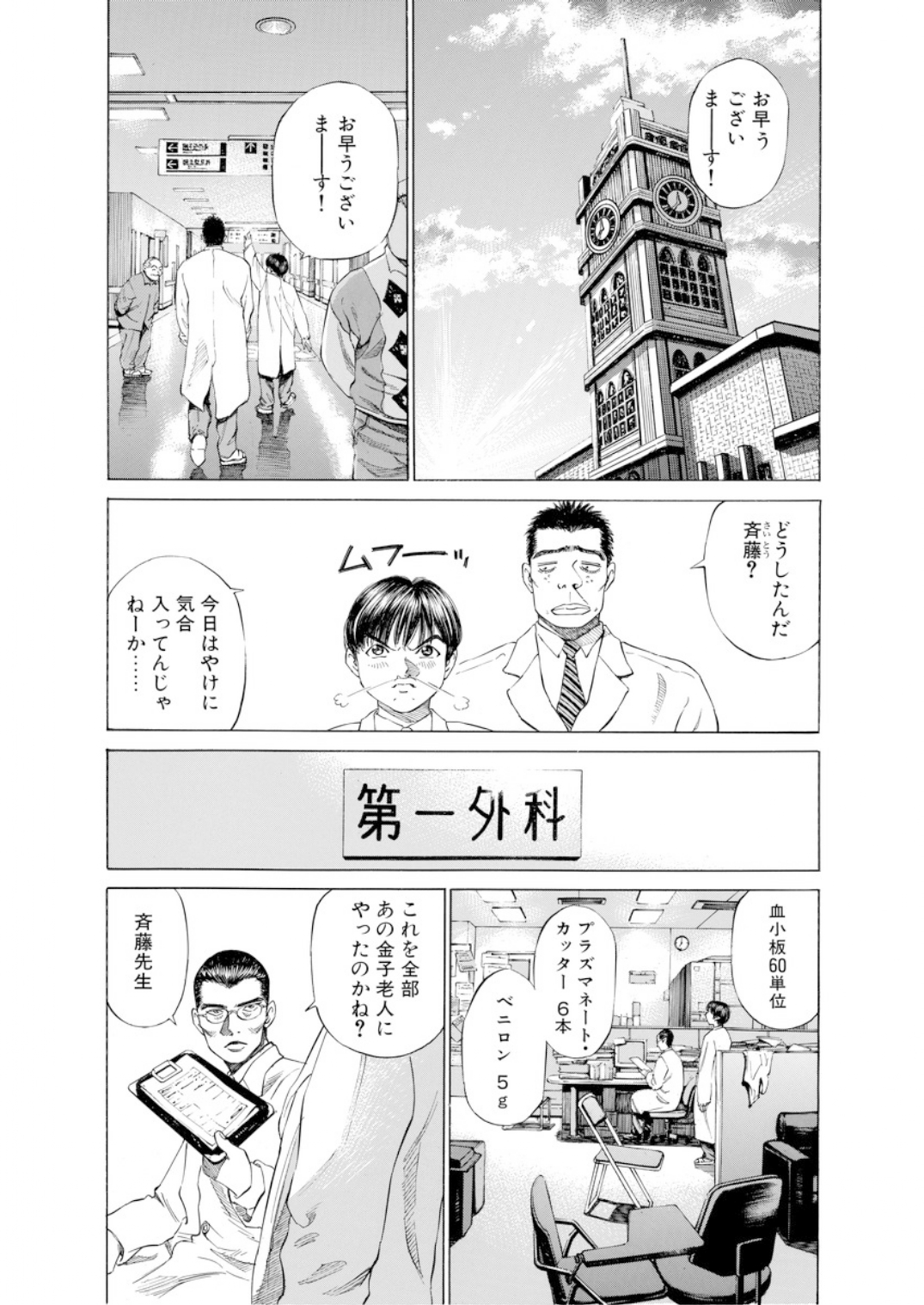 001bj_page-0089.jpg
