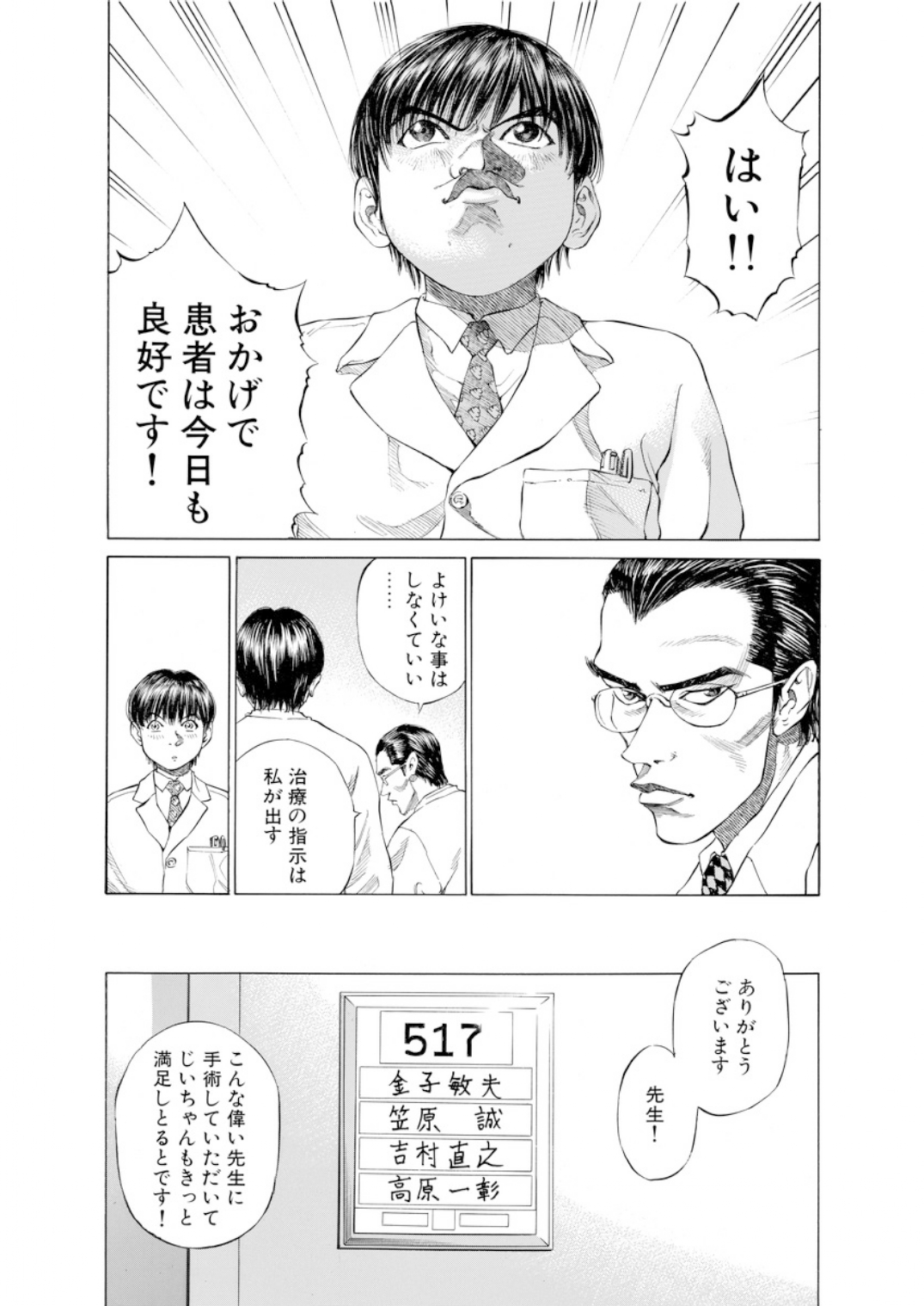001bj_page-0090.jpg