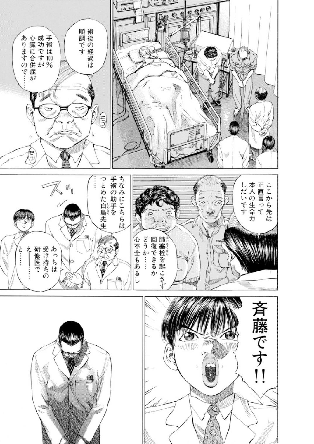 001bj_page-0091.jpg