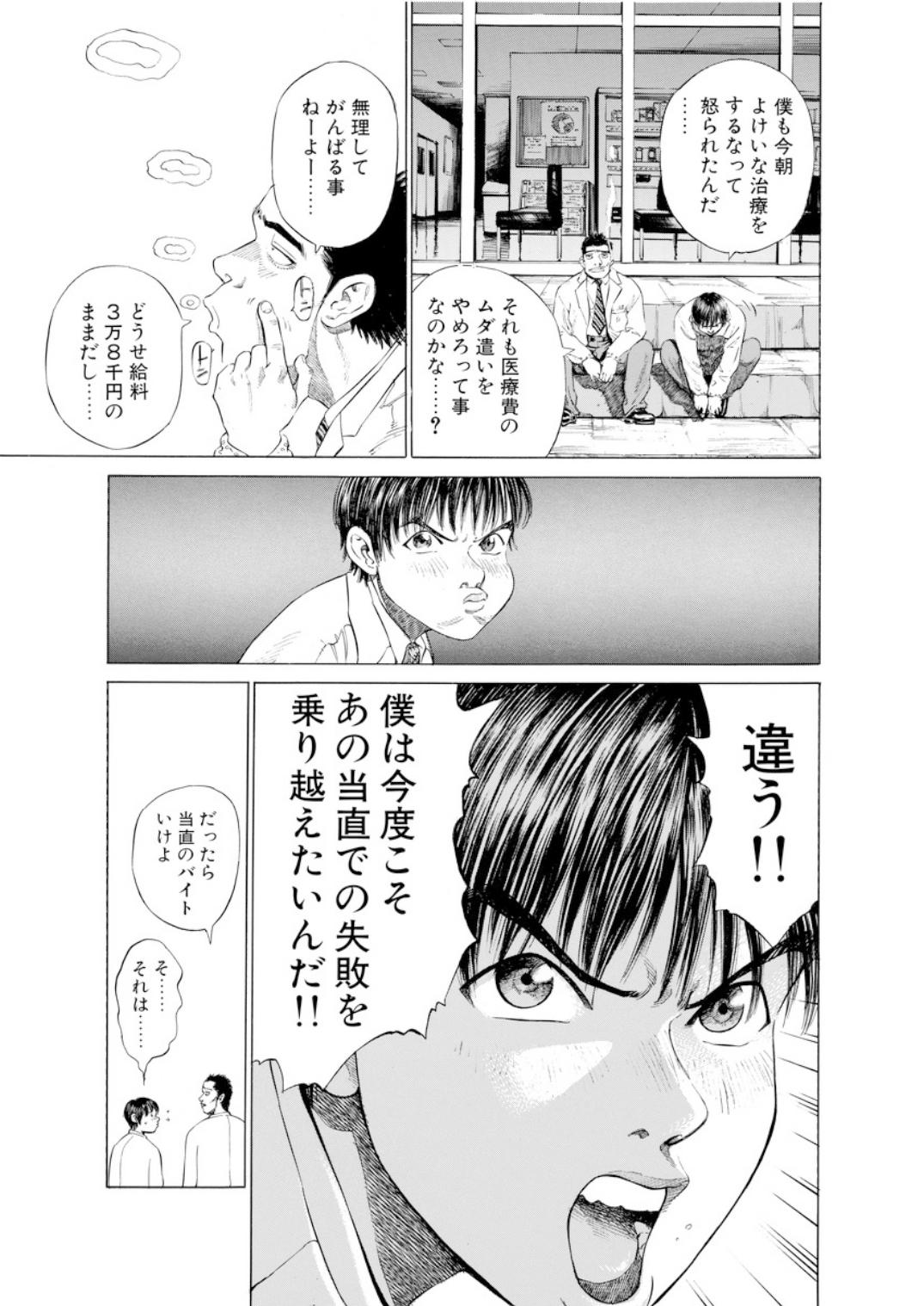 001bj_page-0095.jpg