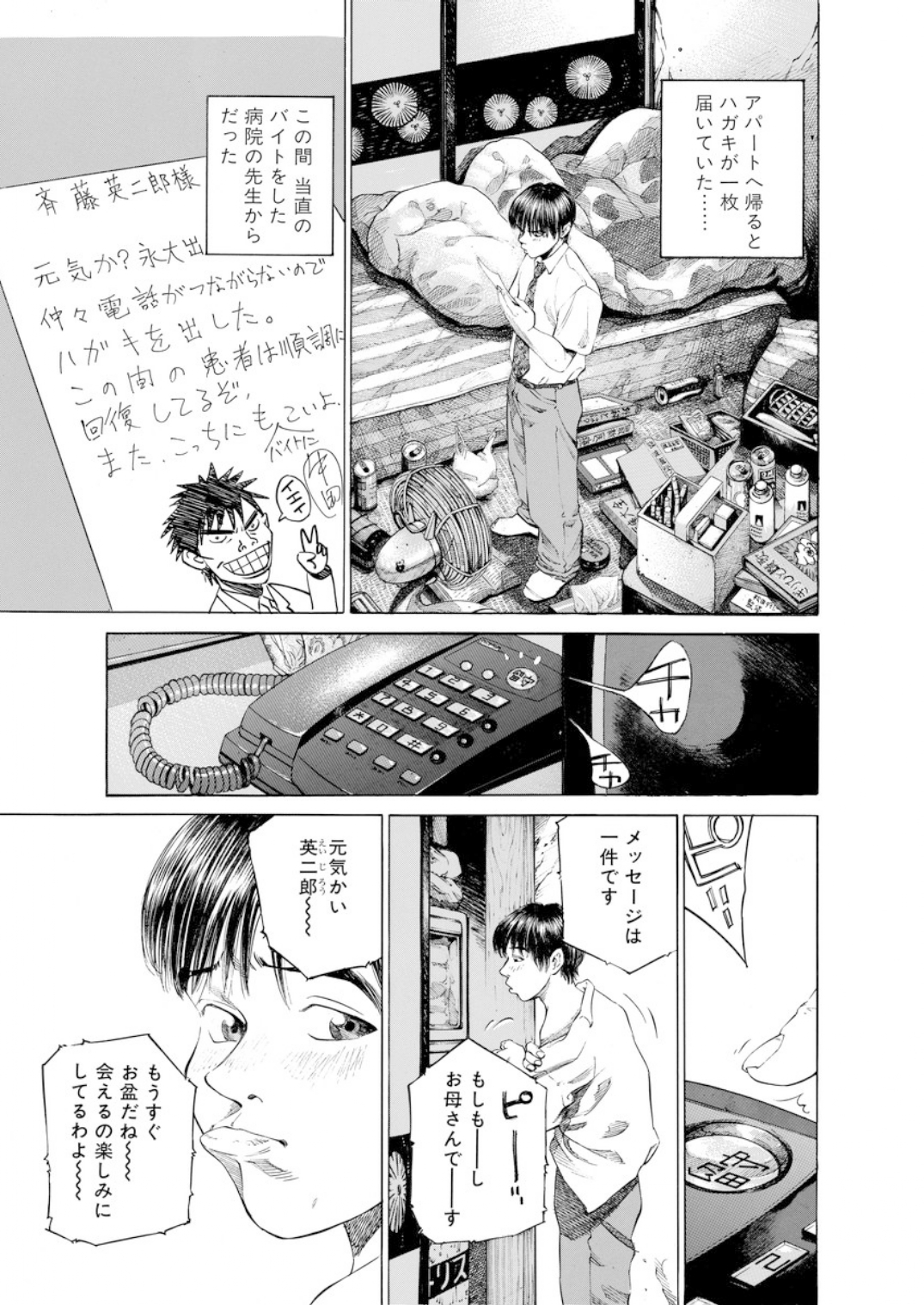 001bj_page-0097.jpg