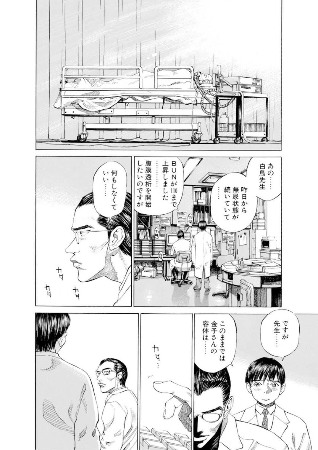001bj_page-0098.jpg