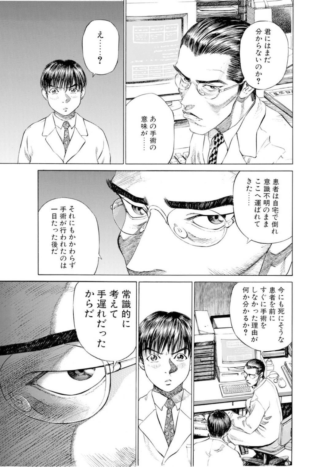001bj_page-0099.jpg