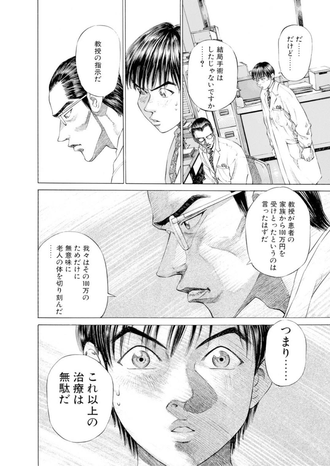001bj_page-0100.jpg