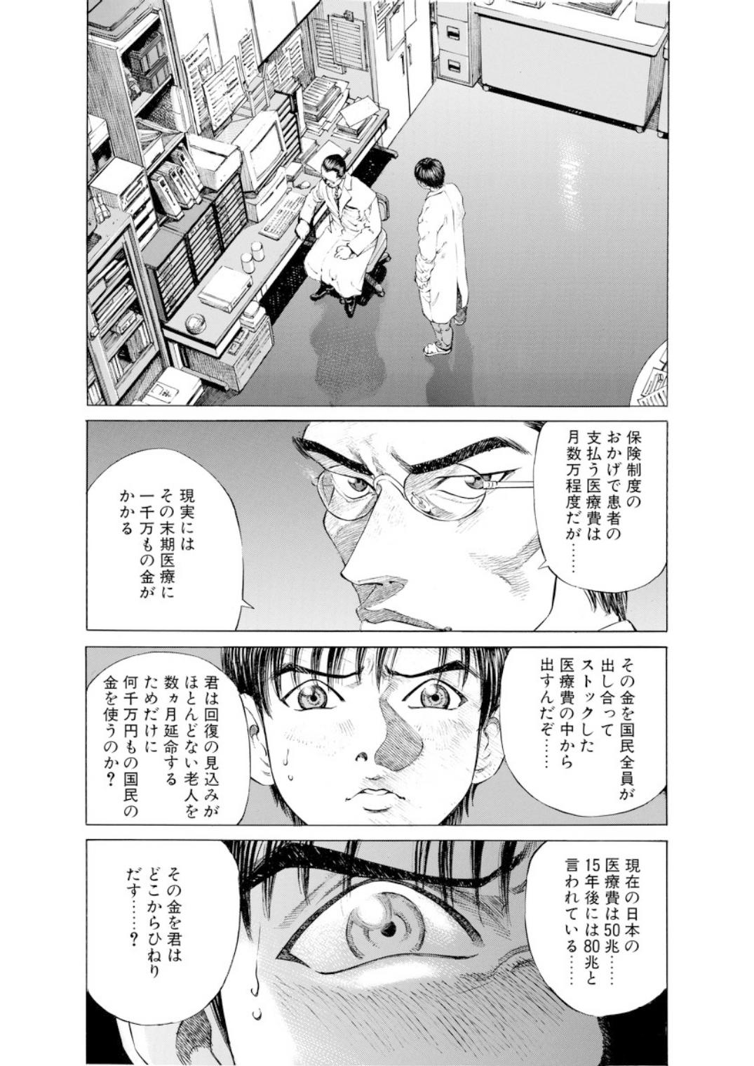 001bj_page-0101.jpg
