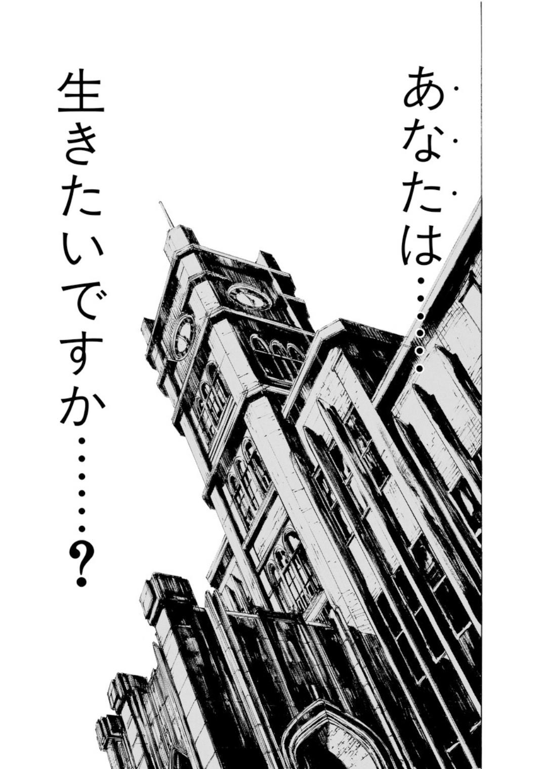 001bj_page-0105.jpg