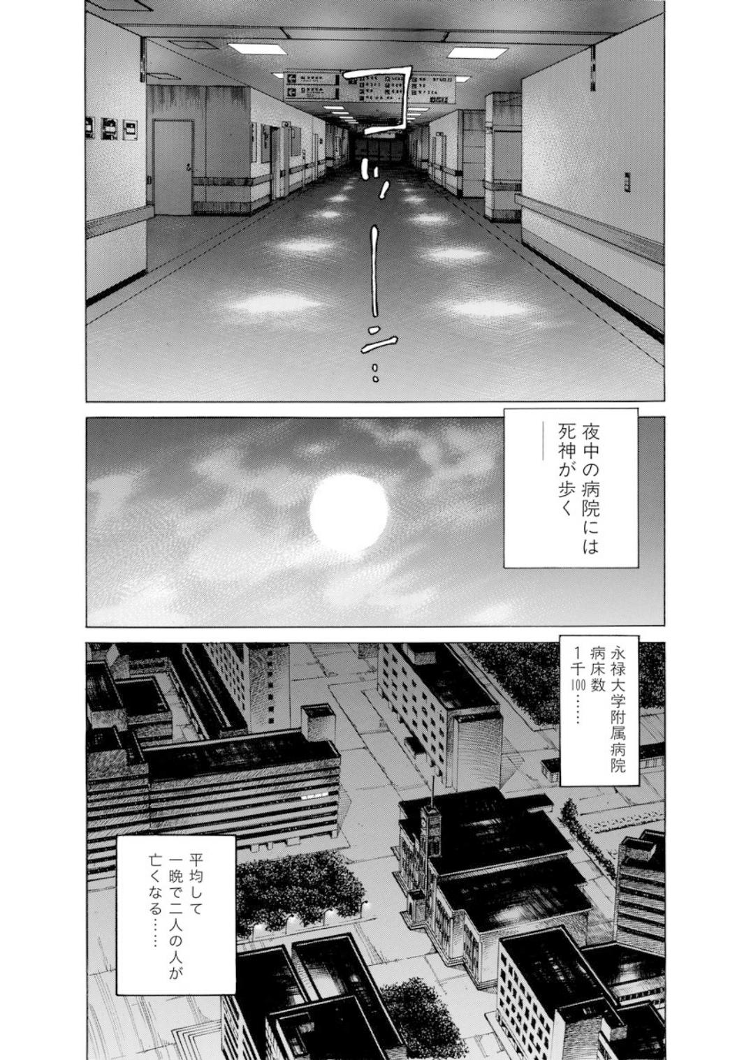 001bj_page-0106.jpg
