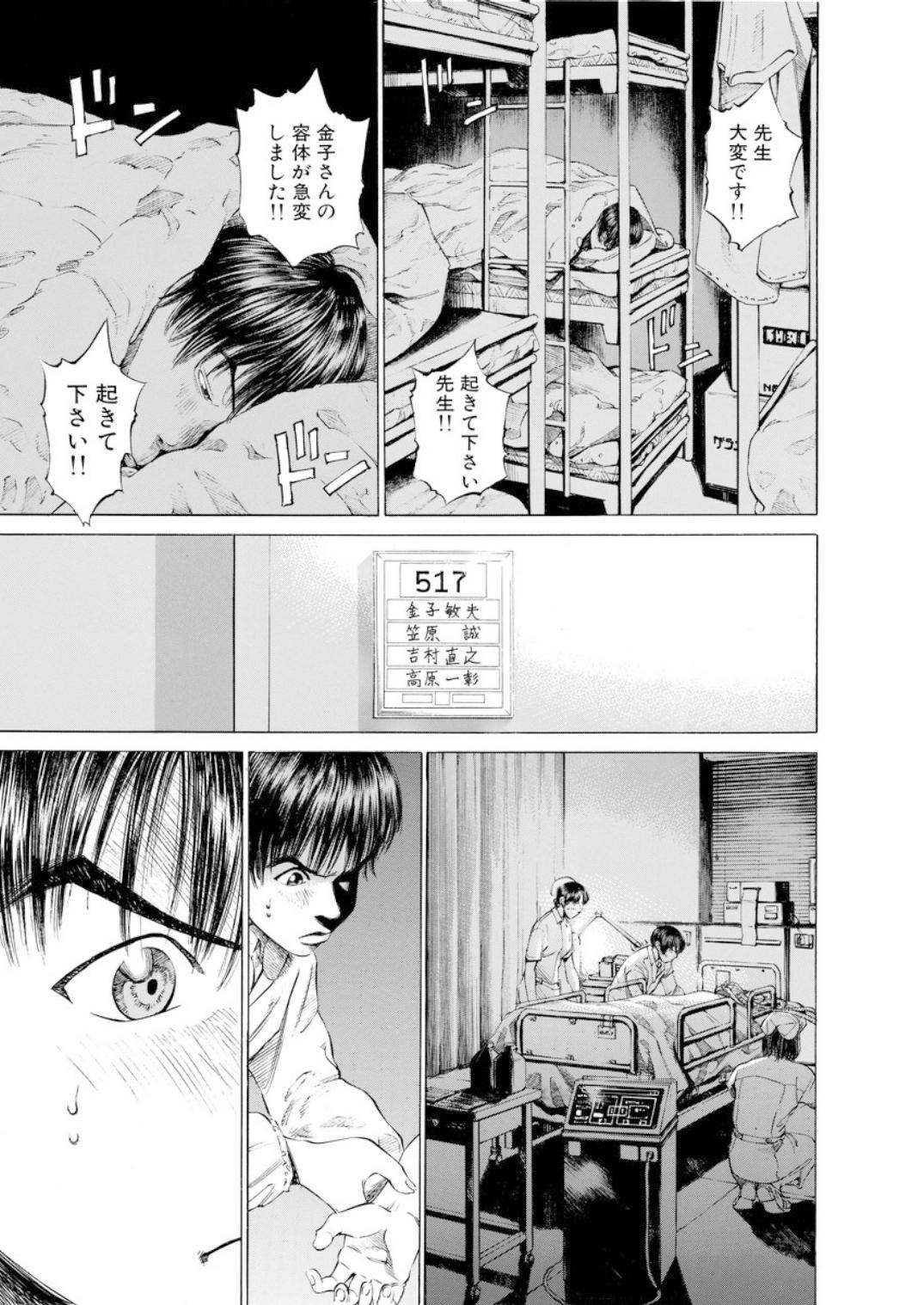 001bj_page-0107.jpg