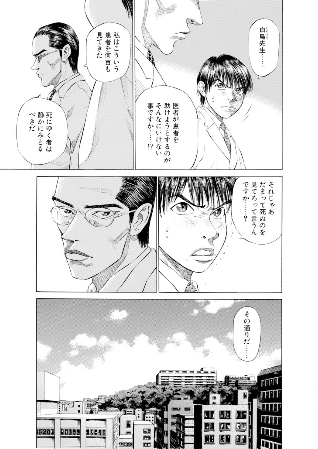 001bj_page-0115.jpg