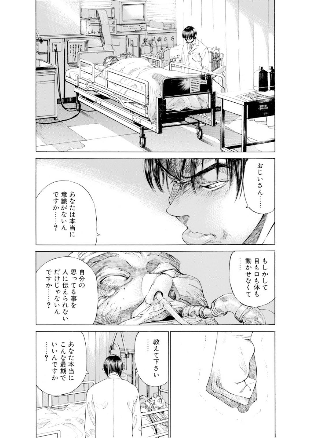 001bj_page-0117.jpg