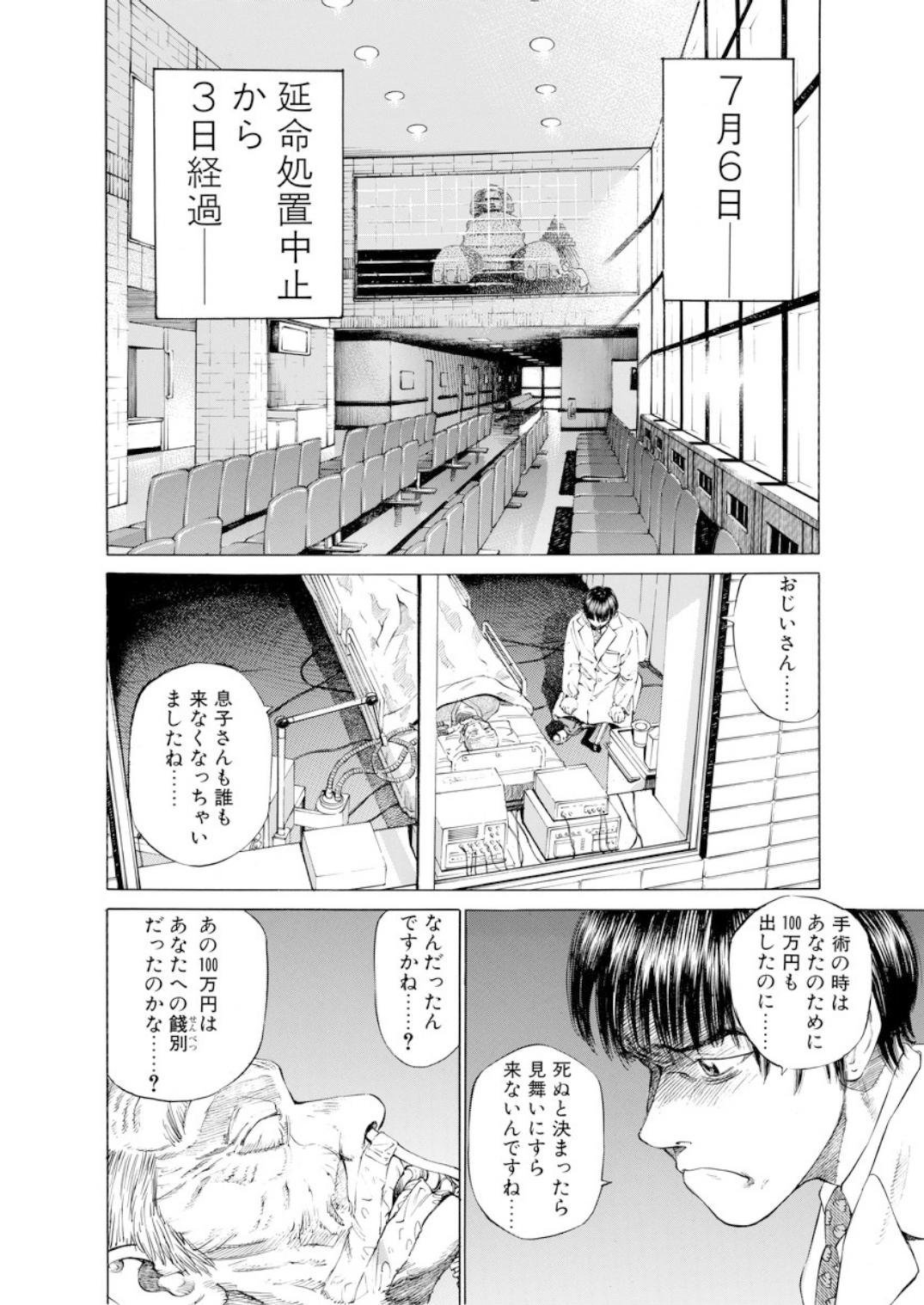 001bj_page-0118.jpg