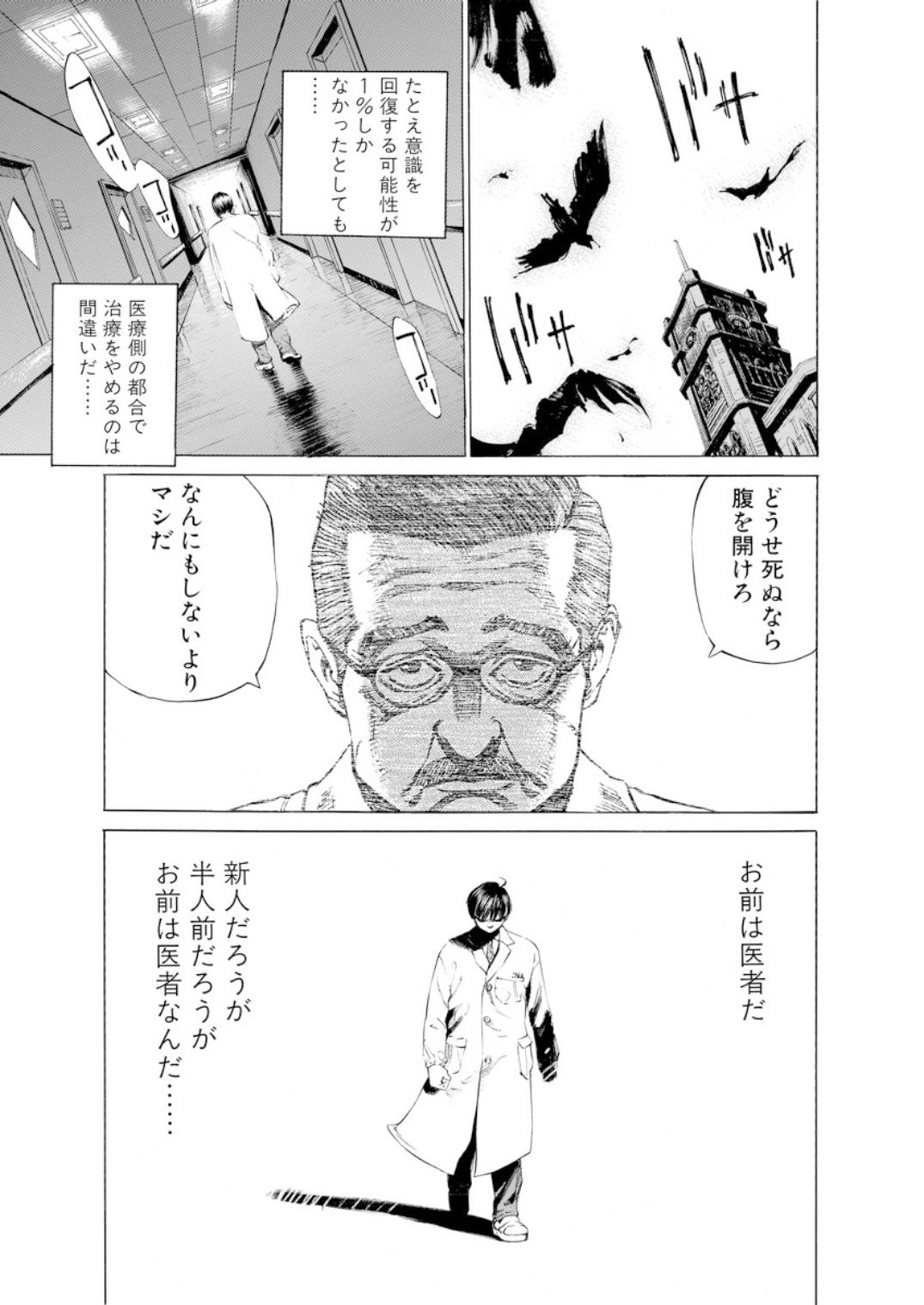 001bj_page-0123.jpg