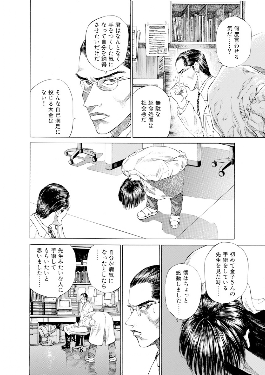 001bj_page-0126.jpg