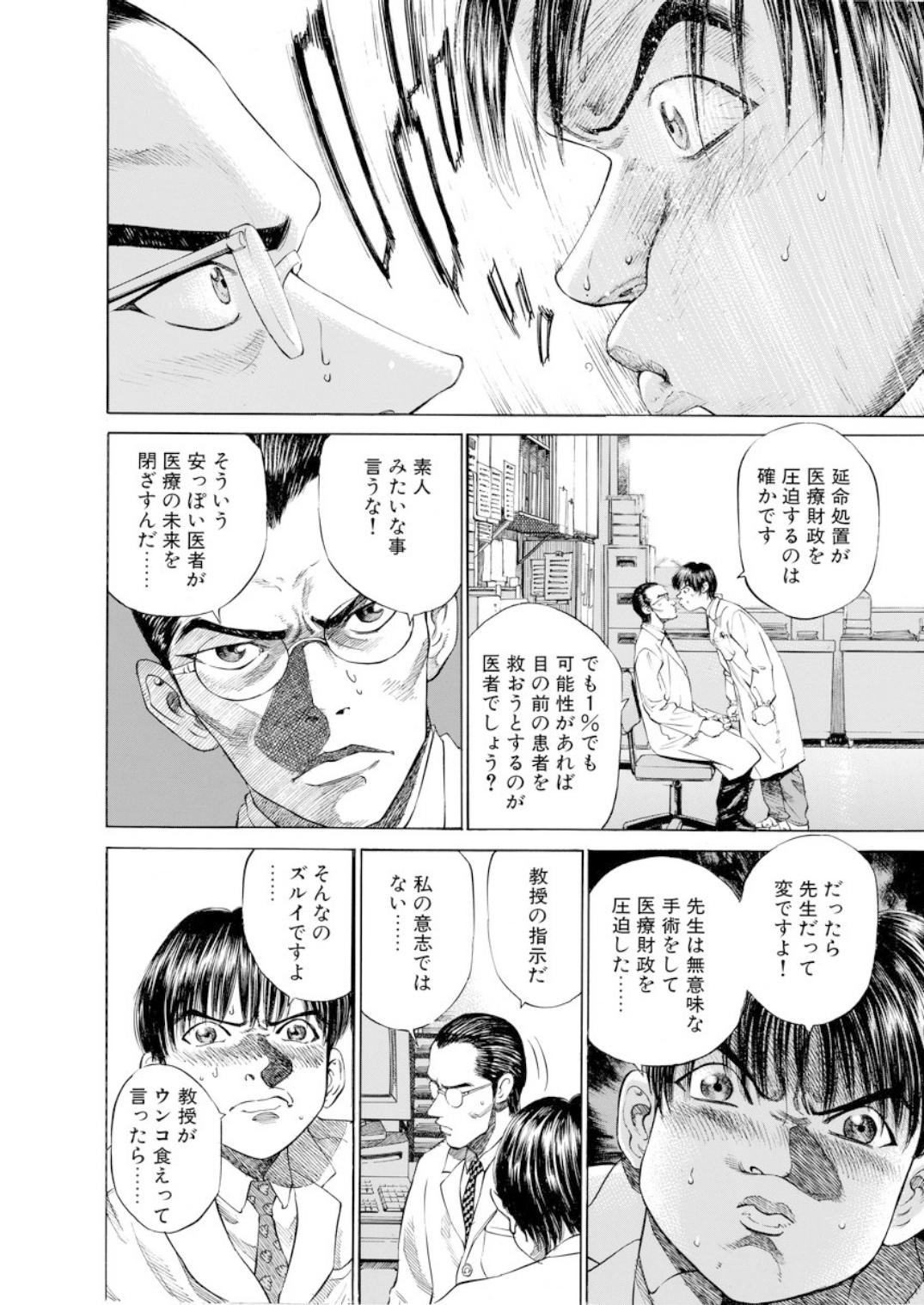 001bj_page-0128.jpg