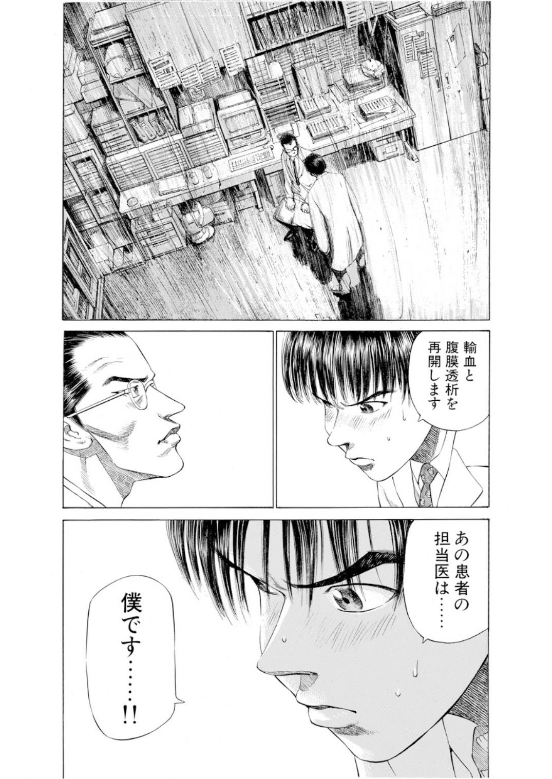 001bj_page-0131.jpg