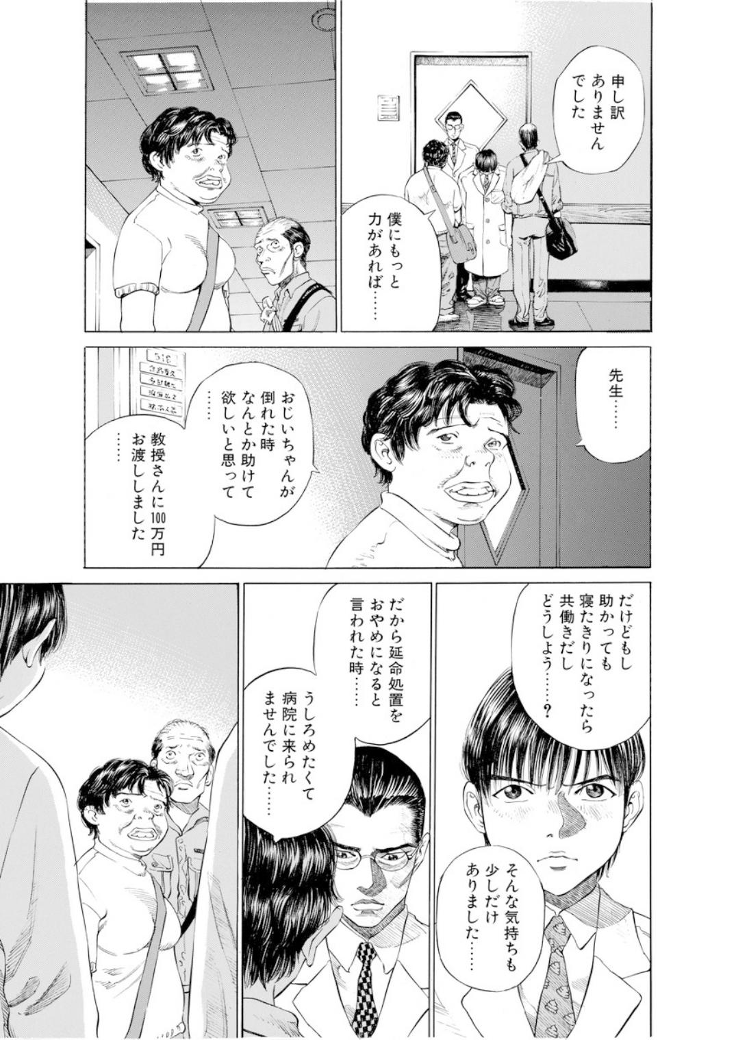 001bj_page-0139.jpg