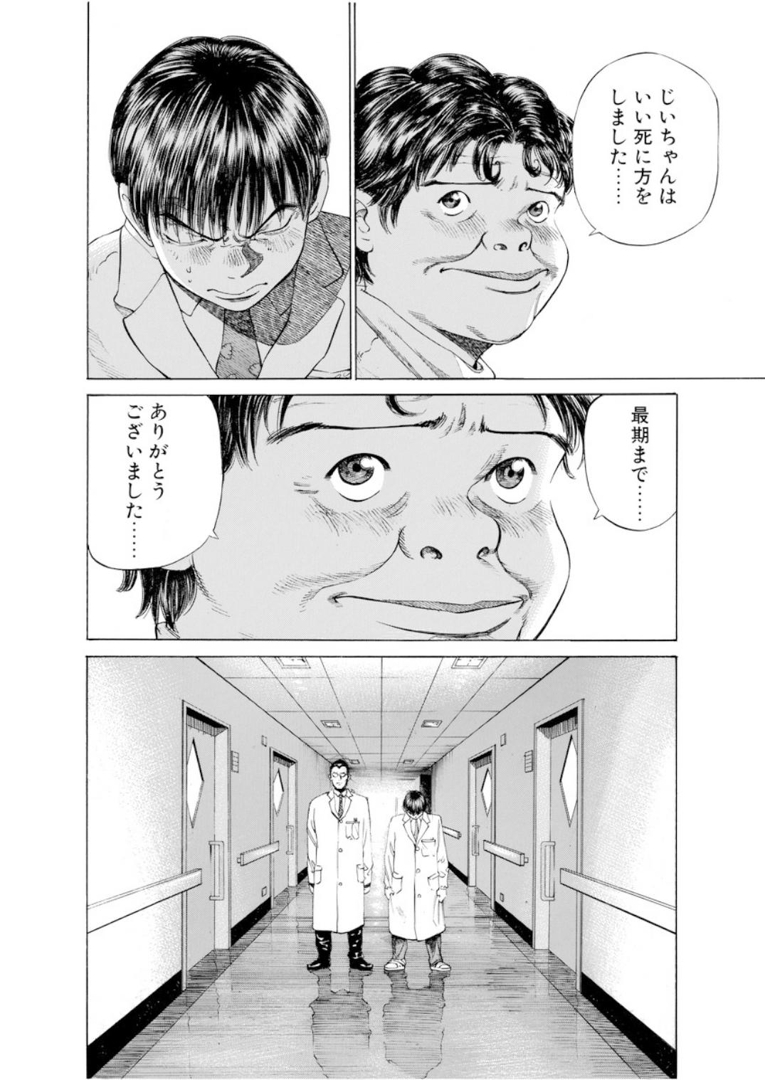 001bj_page-0140.jpg