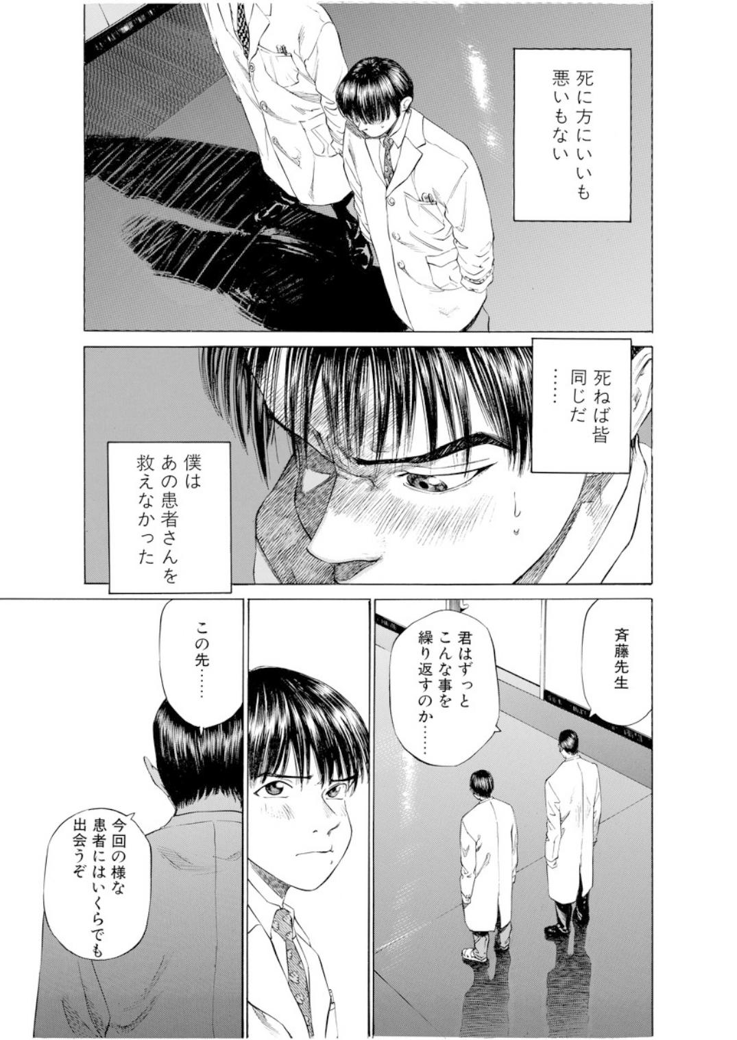 001bj_page-0141.jpg