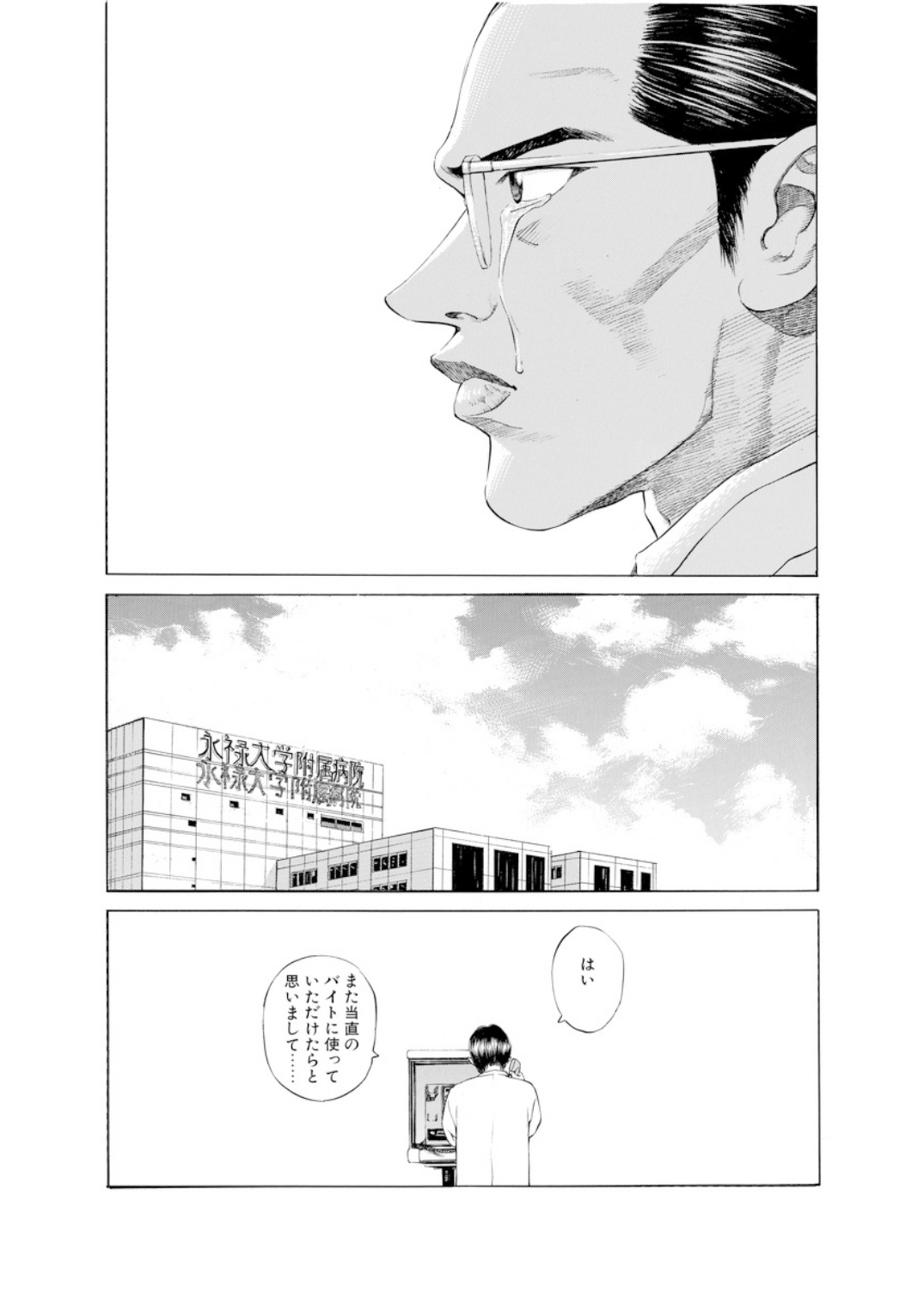 001bj_page-0142.jpg