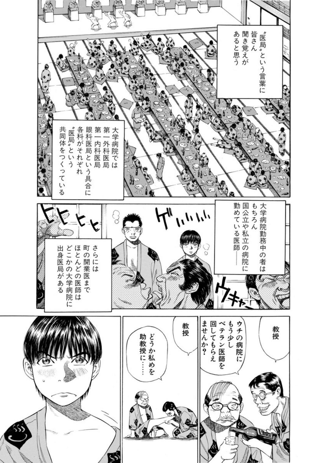 001bj_page-0151.jpg